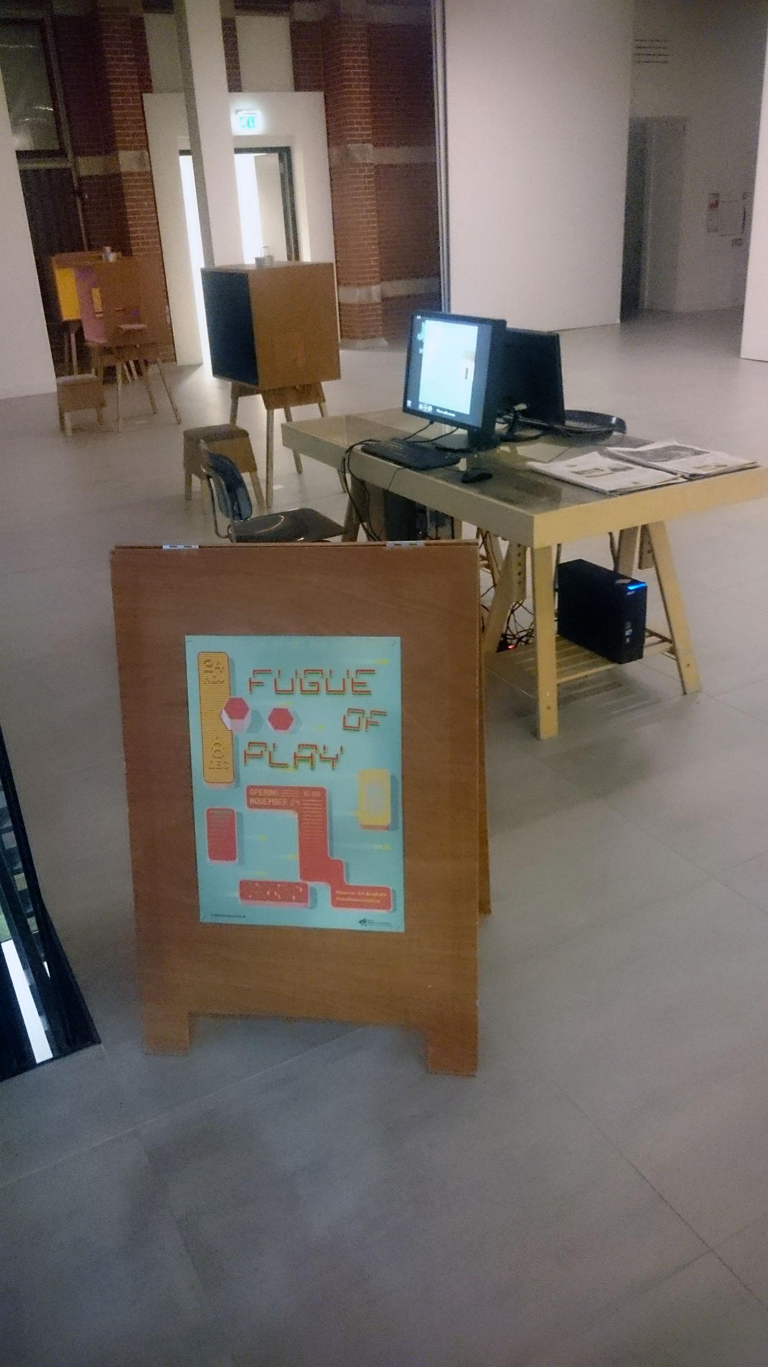 DSC 0012 Curatorial